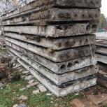 Продам ЖБИ: плиты перекрытия ПК,ПКЖ,Выполним демонтаж(снос) объектов, Новосибирск