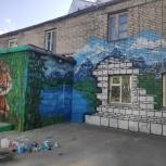 Граффити, Новосибирск