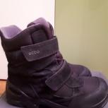 Продам зимние ботинки ECCO Gore-Tex р.37 для мальчика, Новосибирск