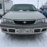 Авто в аренду с выкупом, Новосибирск