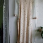 костюм для ТЖ (восточные танцы). Размер 46-48, Новосибирск