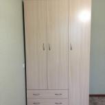 Шкаф для платья и белья 3-дверный, Новосибирск