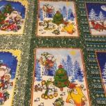 Ткань Вафельное полотно, Новосибирск
