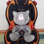 Продам детское автокресло от 9 до 25 кг, Новосибирск