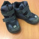 Обувь для мальчика, Новосибирск