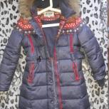 Зимний пуховик для девочки рост 146, Новосибирск