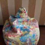 Продам кресло- мешок для отдыха, Новосибирск