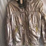 Куртка новая молодежная, Новосибирск