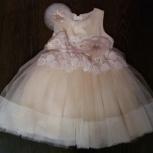Продам очаровательное праздничное платье, Новосибирск