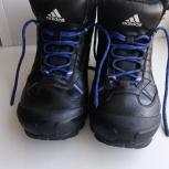 Продам зимние ботинки для мальчика, Новосибирск