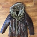 Кожаная зимняя куртка с натуральным мехом, Новосибирск