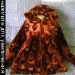 Продам женскую куртку, Новосибирск