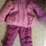 Зимний костюм на девочку 1,5 года, Новосибирск