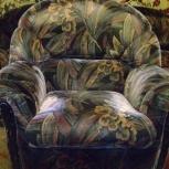 Кресло, Новосибирск