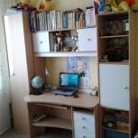 Продам мебель для школьника, Новосибирск
