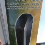 Продам ионизатор, Новосибирск