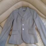 Фирменные пиджаки, Новосибирск