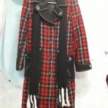 Продам женскую одежду, Новосибирск