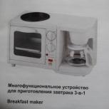 Мини-печь с блинницей и кофеваркой, Новосибирск