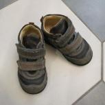 Кроссовки примиджи 21 размера, Новосибирск