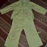 Комплект демисезонный куртка, штаны, Новосибирск