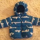 Куртка демисезонная, комбинезон зима и весна, Новосибирск