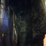 Куртка мужская кожаная, Новосибирск