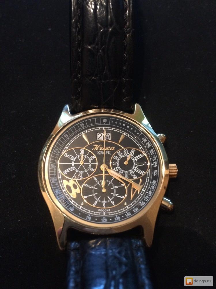 Часы ника продам золотые сколько продать ссср можно за часы