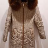 Продам женскую удлиненную куртку, Новосибирск
