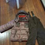 Продам зимнюю куртку и комбинезон, Новосибирск