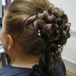 Полный спектр парикмахерских услуг, Новосибирск