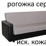 Диван «дачный», Новосибирск