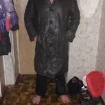 Плащ кожаный ГДР, Новосибирск
