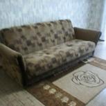 Отдам диван бесплатно, Новосибирск
