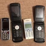 Сотовые телефоны, Новосибирск