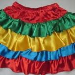 """Разноцветные юбки с воланами для танцев """"рок-н-ролл"""", """"джайв"""", Новосибирск"""