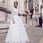 дизайнерское свадебное платье, Новосибирск