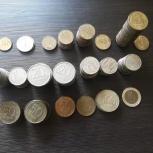 монеты 1991-1993г, Новосибирск