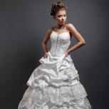 Свадебное платье прокат, продажа, Новосибирск