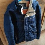Продам куртку демисезонную на мальчика 12-14 лет, Новосибирск