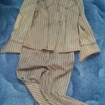 Продам женский костюм!, Новосибирск