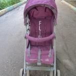 Продам итальянскую коляску трость, Новосибирск