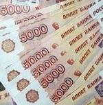 Взыскание задолженности с юр. лиц, Новосибирск