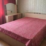 Кровать и будуар, Новосибирск