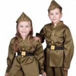 Военная форма (ВОВ) детская и взрослая Солдат, Новосибирск