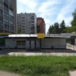 Торговый ряд, Новосибирск