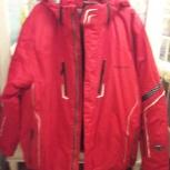 Продам лыжный костюм, Новосибирск
