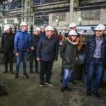 V Сибирский производственный форум, Новосибирск