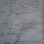 продам сварочник новый асп 1 вес 2.5 кг  от генератора любого .авто, Новосибирск