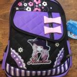 Школьный рюкзак для девочки Ортопедический Новый, Новосибирск